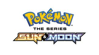 Sun & Moon Sets